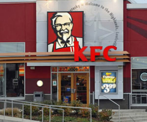 KFC to pay $8.3 million as compensation to a brain damaged girl